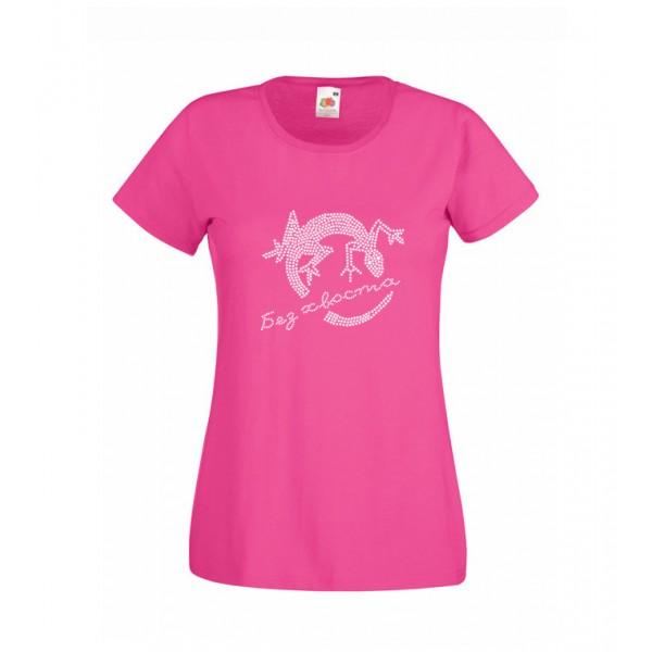 Футболка женская Без хвоста (серебристая)