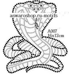футболка с рисунком Змея-кобра