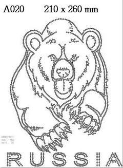 футболка с рисунком Русский медведь «Russia»
