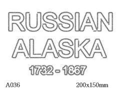 футболка с изображением Russian Alaska