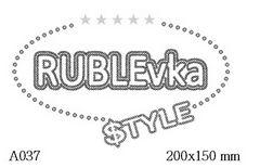 футболка с рисунком Rublevka style