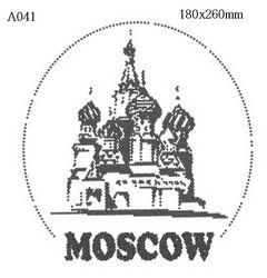 футболка с изображением Moscow собор Василия Блаженного