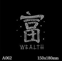 футболка с рисунком Иероглиф «Богатство»