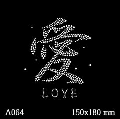 футболка с рисунком Иероглиф «Любовь»
