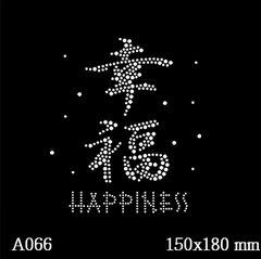 футболка с изображением Иероглиф «Счастье»