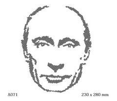 футболка с рисунком Лицо Путина