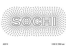 футболка с изображением Надпись «Sochi»