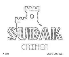 футболка с рисунком Крым Судак