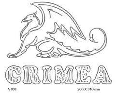 футболка с изображением Символ Крыма грифон