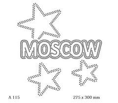 футболка с изображением Moscow со звёздами