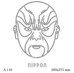 футболка с изображением Голова Nippon