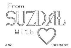 футболка с изображением From Suzdal with love